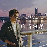 Adrian Fu – Zhi De Fang Qi