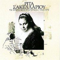 Rita Sakellariou – Ta Prota Mou Tragoudia 1968 - 1972
