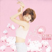 Ming-Jen Chen – Catch The Rabit