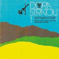 Dora Stratou – Dora Stratou 1 Parousiazei Chorous Kai Tragoudia Apo Ti Roumeli Kai To Moria