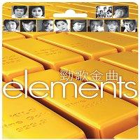 Různí interpreti – Elements - Jing Ge Jin Qu