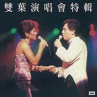 Frances Yip, Johnny Ip – Shuang Ye Yan Chang Hui Te Ji [Live]