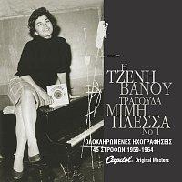 Tzeni Vanou – I Tzeni Vanou Tragouda Mimi Plessa [Vol. 1]