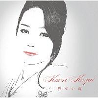 Kaori Kouzai – Shirube Nai Michi
