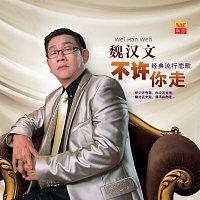 Wei Han Wen – Jing Dian Liu Xing Lian Ge
