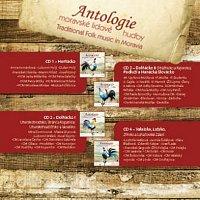 Různí interpreti – Antologie moravské lidové hudby CD Box 1 - 4
