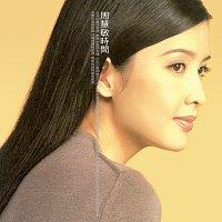 Vivian Chow – Shi Jian