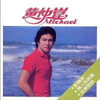 Michael Huang – Ji De Wo