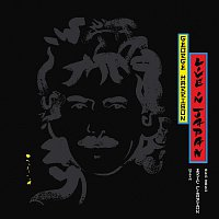 George Harrison – Live In Japan LP