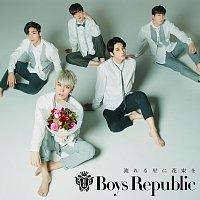 Boys Republic – Nagareru Hoshini Hanatabao