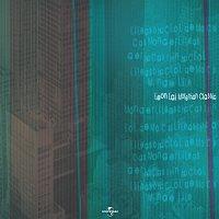 Leon Lai – More Than Classic [3 CD]