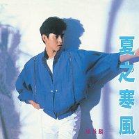 Alan Tam – Xia Zhi Han Feng