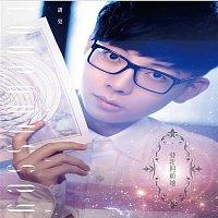 Xia Hu – Love Odyssey