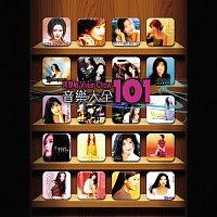 Přední strana obalu CD Vivian Chow Yin Le Da Quan 101