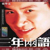 Přední strana obalu CD San Nian Liang Yu
