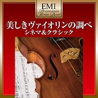 Hiroaki Matsuno – Beautiful Melody Of Violin Chinema & Classic - Premium Twin Best Series