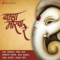 Lata Mangeshkar – Bappa Morya Re