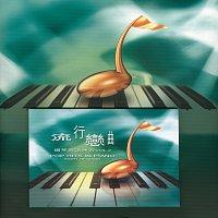 By Heart – Liu Xing Lian Qu Gang Qin Shi Pu Lian Xi Vol. 2