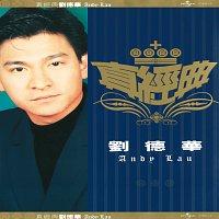Andy Lau – Zhen Jin Dian-Andy Lau