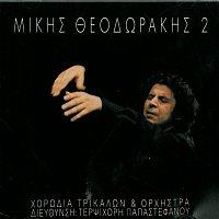Mikis Theodorakis – Mikis Theodorakis & Chorodia Trikalon 2