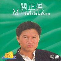 Michael Kwan – Bao Li Jin 88 Ji Pin Yin Se Xi Lie - Michael Kwan