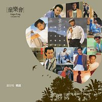 Angus Tung – Mandarin Greatest Hits Of Angus Tung