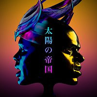 Empire Of The Sun – On Our Way Home [EP]