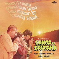 Různí interpreti – Ganga Ki Saugand