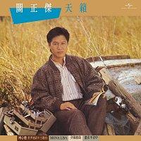 Michael Kwan – Tian Lai