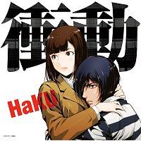 HaKU – Shoudou