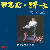 Sam Hui – Back To Black Series - Nan Wng Nin.Zhi Chuan