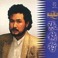 Chang Ho Chirl – PolyGram Forever Superstar