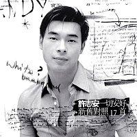 Andy Hui – Yi Qie An Hao Xin Jiu Dui Zhao 17Shou