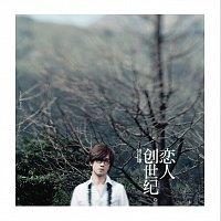Steve Chou – Lian Ren Chuang Shi Ji