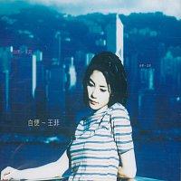 Wang Fei – As You Please