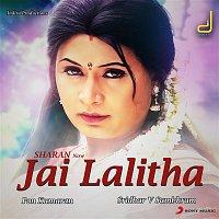 Sridhar V Sambhram, Apoorva Sridhar, Sneha Ravindra – Jai Lalitha (Original Motion Picture Soundtrack)