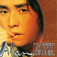 Alan Tam – Huan Qiu 2000 Chao Ju Xing Xi Lie Tan Yong Li