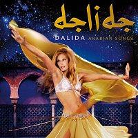 Přední strana obalu CD Arabian Songs