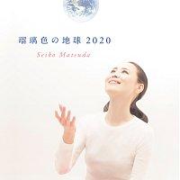 Seiko Matsuda – Ruriirono Chikyuu [2020]