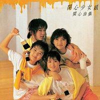 Happy Girl – Kai Xin You Xi
