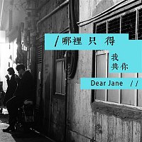 Dear Jane – You And Me