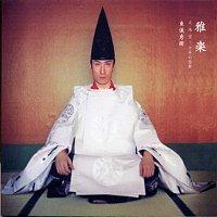 Hideki Togi – Gagaku Ten Chi Ku - Sennen No Yuga