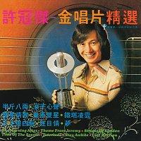 Sam Hui – Jin Chang Pian Jing Xuan