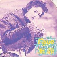 Faye Wong – Faye Disc