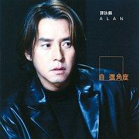 Alan Tam – Zi Xuan Jiao Du