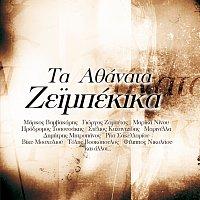 Různí interpreti – Ta Athanata Zeimpekika