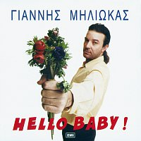 Giannis Miliokas – Hello Baby