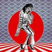 Michael Jackson – Live At Yokohama Stadium, Nippon TV Broadcast, Japan, 27th September 1987 (Remastered)
