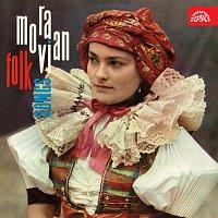 Cimbálová muzika Hynka Bíma, Jindřich Hovorka – Moravský folklór