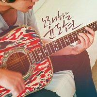 Yoon Do Hyun – Singing Yoon Do Hyun